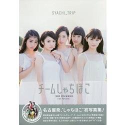 SYACHI_TRIP-虎魚組第一本寫真集