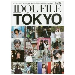 IDOL FILE Vol.2