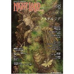 NIGHT LAND Quarterly Vol.8