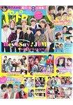 POPOLO 7月號2017附Hey! Say! JUMP/Kis-My-Ft2海報