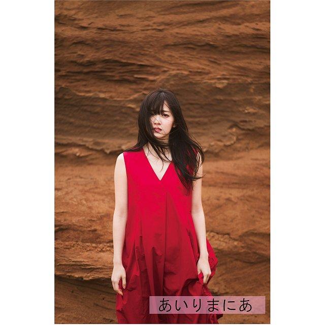鈴木愛理的大人流行造型美容寫真書-Airi Mania