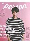 TV Guide PERSON Vol.58封面人物:本昌行