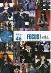 46 FOCUS! vol.1