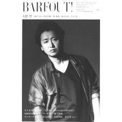 BARFOUT! Vol.262(2017年7月號)