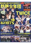 K-POP BEST IDOL Vol.4