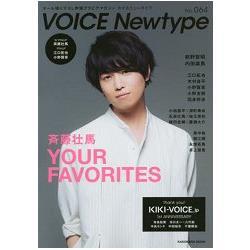 VOICE New typeVol.64