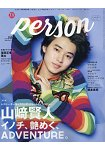 TV GUDIE PERSON Vol.59