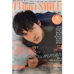 TV navi SMILE Vol.25