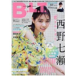 B.L.T. 9月號2017附西野七瀨雙面大海報