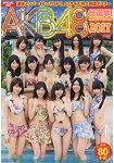 AKB48 總選!泳衣驚喜發表2017年版