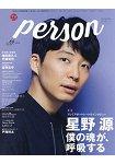 TV GUIDE PERSON Vol.60