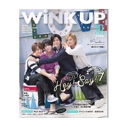 Wink up 10月號2017附Hey!Say!7/Prince/傑尼斯WEST等海報