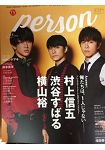 TV GUIDE PERSON Vol.61