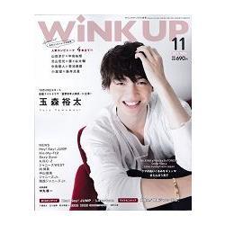 Wink up 11月號2017附岸優太/西大吾×大西流星×道枝駿佑海報