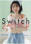Switch-聲優吉岡茉祐1ST寫真集