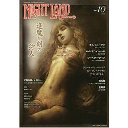 NIGHT LAND Quarterly Vol.10