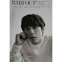 BARFOUT! Vol.266