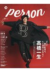 TV GUIDE PERSON Vol.62