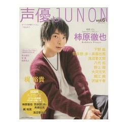 聲優JUNON Vol.6附海報