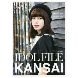 IDOL FILE Vol.05