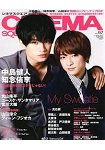CINEMA SQUARE Vol.97