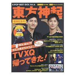 K-POP BEST IDOL Vol.6