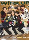 Wink up 1月號2018附Hey!Say!JUMP/Johnny`s WEST海報