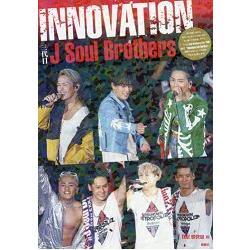 三代目J Soul Brothers演唱會INNOVATION紀實寫真