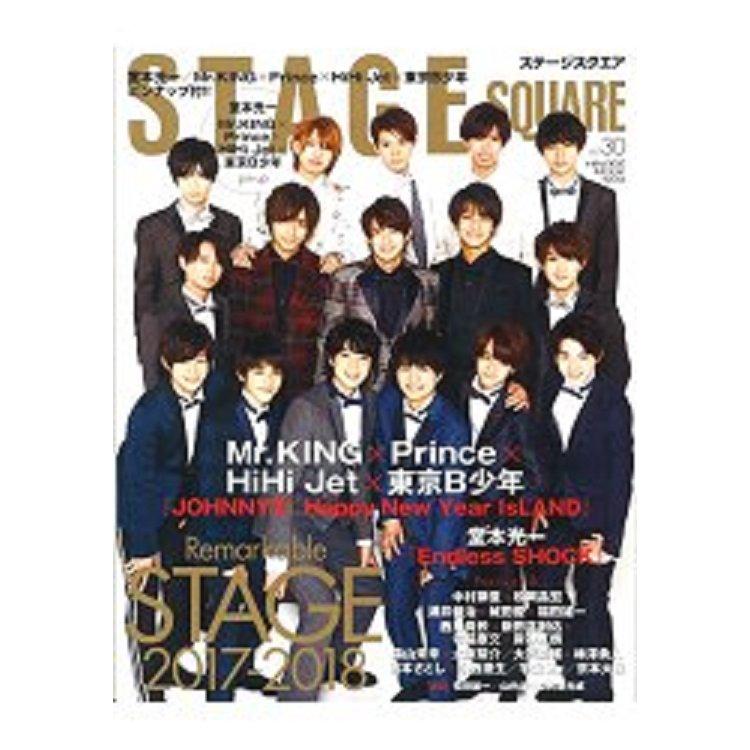 STAGE SQUARE Vol.30附海報
