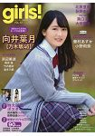 girls! pure idol magazine  Vol.52附DVD.海報