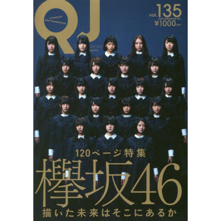Quick Japan Vol.135