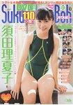 Suku→Boh Vol.10附DVD