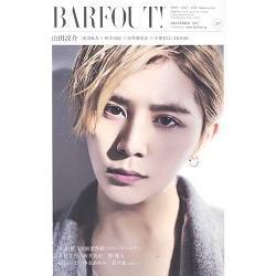 BARFOUT!Vol.267(2017年12月號)