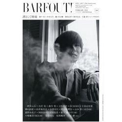 BARFOUT!Vol.269(2018 年2月號)