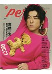 TV GUIDE PERSON Vol.66
