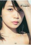 深川麻衣寫真集-MY magazine