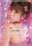 IDOL MAKE BIBLE@Akarin-NMB48吉田朱里美容寫真書 Vol.2