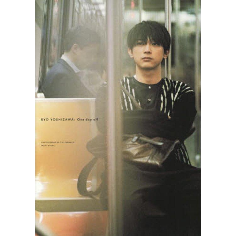 吉澤亮寫真集-One day off附DVD
