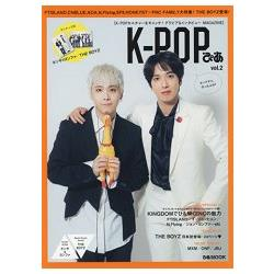 K-POP特刊 Vol.2附海報
