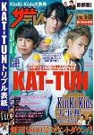 TV週刊 首都圈版 4月20日/2018封面人物:KAT-TUN