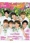 Myojo 6月號2018附CD.DVD收納盒