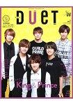 duet 6月號2018附Hey! Say! JUMP/Johnny`s WEST海報