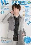 W! Stage Premium Vol.18附DVD