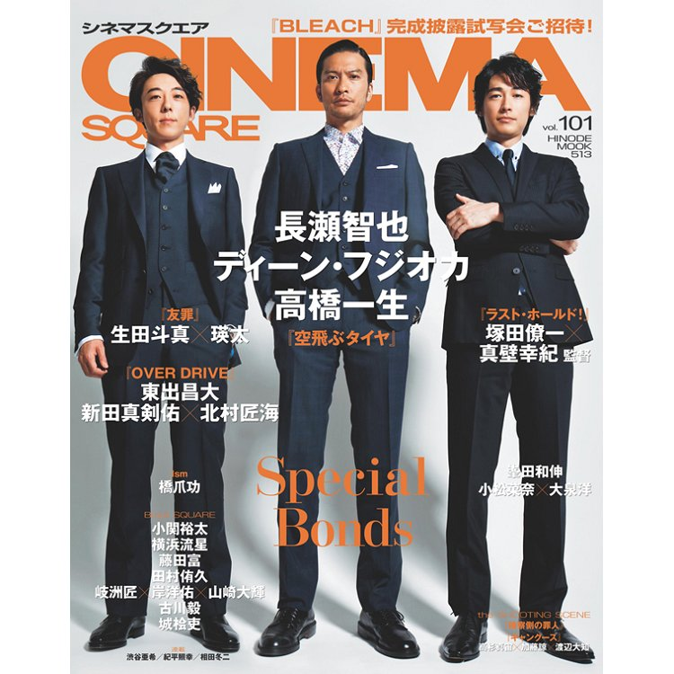 CINEMA SQUARE Vol.101附海報