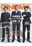 CINEMA SQUARE Vol.101附海報