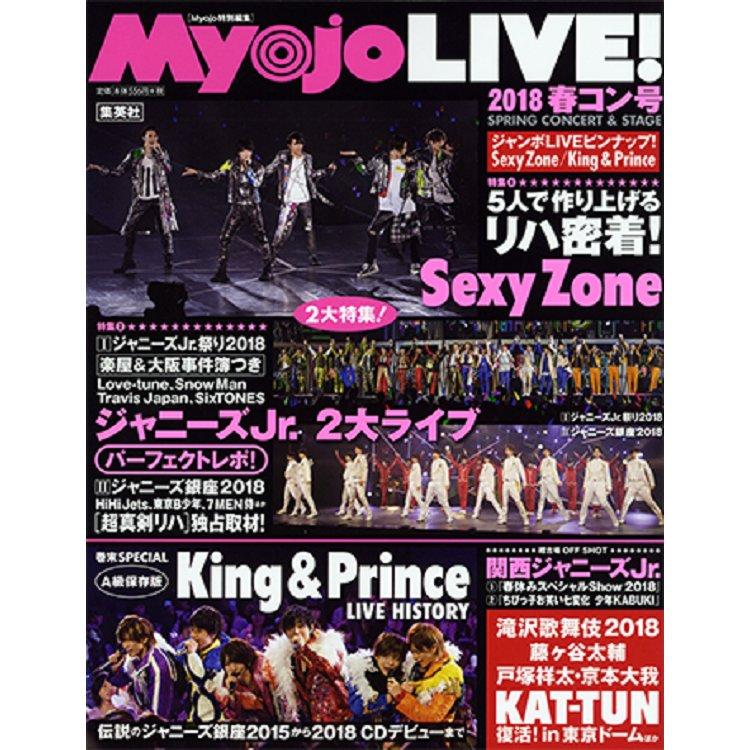 Myojo LIVE! 2018年度春季演唱會