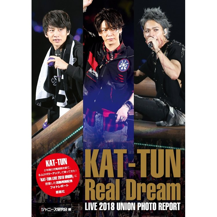 KATTUN Real Dream LIVE 2018年度 UNION PHOTO REPORT