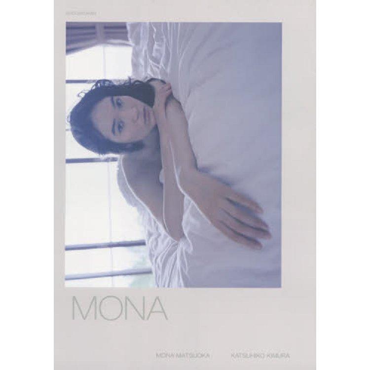 松岡莫娜第一本寫真集-MONA