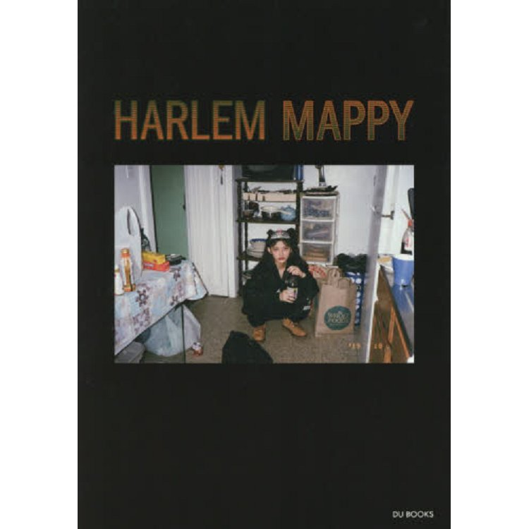 HARLEM MAPPY Personal Stylebook