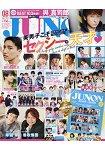 JUNON 8月號2018附與真司郎/裕貴海報